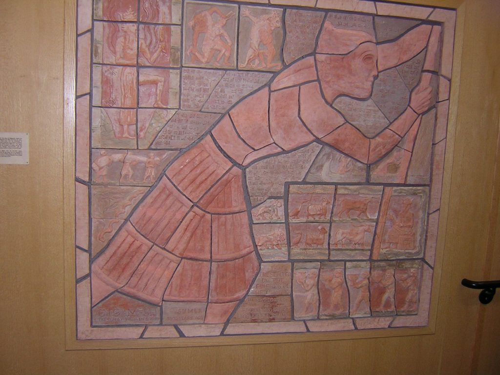 The Epic of Gilgamesh display