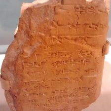 [Tools] Coming soon: Ancient Hittite cuneiform scripts will be accessible online